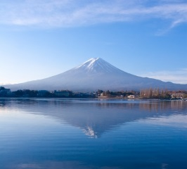 japán vízkúra